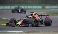 فريق رد بُل قد يتمكن من تطوير محركاته في الفورمولا 1