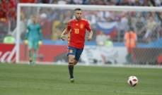 البا يعود لتشكيلة المنتخب الاسباني لمواجهتي البوسنة وكرواتيا