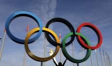 سيدات روسيا والصين واميركا يتأهلن الى مسابقة الجمباز في اولمبياد 2020