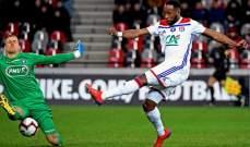 كأس فرنسا: اولمبيك ليون يعبر الى الدور المقبل بتخطيه عقبة غانغان
