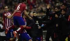 تشكيلة اتلتيكو مدريد الرسمية لمواجهة ليفانتي