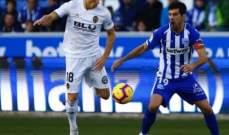 الافيس يخطف المركز الرابع من ريال مدريد بعد تخطيه عقبة فالنسيا