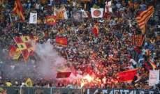 تونس: اجراء فحوصات طبية لجماهير مباراة الترجي والزمالك