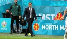 مدرب مقدونيا الشمالية يقرر التخلي عن منصبه بعد وداع اليورو