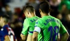 كاناليس يدعم مدربه في ريال بيتيس