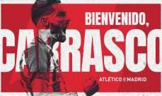 رسمياً: كاراسكو يعود الى اتلتيكو مدريد