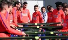 تدريبات اتلتيكو مدريد تشهد غياب 3 نجوم