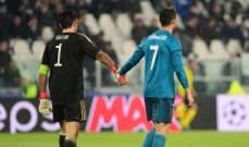 رونالدو ينضم إلى بوفون بحملة جديدة ضد كورونا