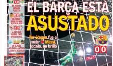 آس: برشلونة «مرعوب»