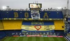 """بوكا جونيورز يحيي ذكرى مارادونا في """"لا بومبونيرا"""" أمام دموع ابنته"""