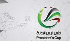 الشارقة يضرب موعدا مع العين في نصف نهائي كأس رئيس الامارات