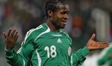 لاعب منتخب نيجيريا السابق أبودو يهرب من خاطفيه