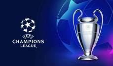 خاص: الانتر يريد الفوز على برشلونة ليفربول عليه تخطي رد بول واياكس لم يحسم تاهله بعد