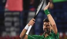 ديوكوفيتش يتقدم بسهولة في بطولة دبي الدولية