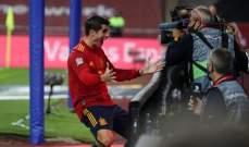 المانيا لوف انحنت امام جبروت اسبانيا بسداسية وفوز فرنسا والبرتغال