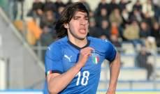 إنسحاب 3 لاعبين من تشكيلة إيطاليا وتونالي بديلاً لفيراتي