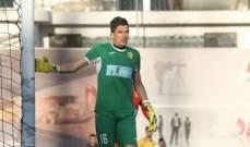 مدرب الجزائر يستنجد بالحارس مرباح لتعويض غياب زغبة