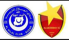 توقيع اتفاقية المشاركة في البطولة العربية مع الهلال والمريخ