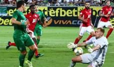 اقامة مباراة في الدوري البلغاري بدون جمهور بسبب كورونا