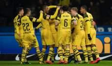 البوندسليغا : دورتموند يخطف الصدارة من جديد بفوزٍ قاتلٍ امام هيرتا برلين