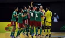 رسميا بطولة افريقيا لكرة الصالات في المغرب