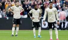 ماذا يحصل في مانشستر يونايتد ؟