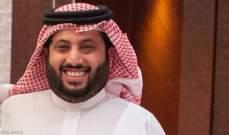 تركي آل الشيخ يثير التكهنات حول هوية لاعب بيراميدز الجديد