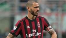 ميلان يرفض عرضا اوليا من مانشستر يونايتد لبونوتشي