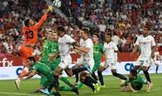الدوري الإسباني: فوز صعب لإشبيلية على ريال سوسييداد