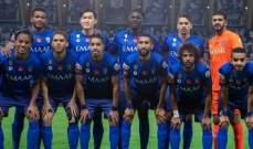 الدوري السعودي: الفتح يعرقل الهلال وفوز الأهلي على الاتحاد