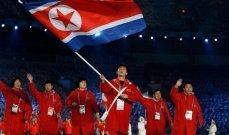 إيقاف اللجنة الأولمبية الكورية الشمالية حتى نهاية 2022
