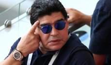 مارادونا مشجعاً لمنتخب كولومبيا