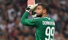 دوناروما أكد رغبته البقاء في صفوف ميلانو