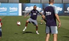 تدريبات برشلونة تشهد غياب الثنائي البرزايلي