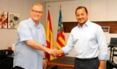 فيدي ساغريغاس يكشف سبب اقالة مارسيلينو