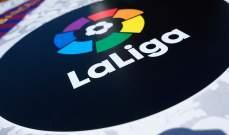 الليغا: برشلونة الاكثر تسجيلاً والريال الاقل خسارة وارقام اخرى مهمة