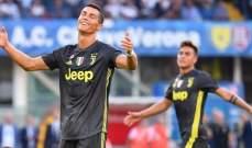 خاص: أبرز صفقات الأندية الإيطالية الكبرى لصيف العام 2018