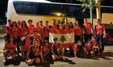 بعثة لبنان لكرة الطاولة الى الاردن للمشاركة في بطولة غرب آسيا