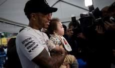 ما هي الشروط كي يفوز لويس هاميلتون ببطولة الفورمولا 1 هذا الأسبوع؟