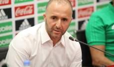 مدرب الجزائر : الجمهور كان له الفضل الاكبر في الفوز على بنين