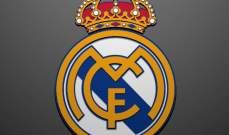 ريال مدريد يعلن عن تعيينات ادارية جديدة