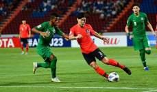 خاص: السعودية سقطت في امتحان النهائي الآسيوي امام اندفاع كوريا الجنوبية