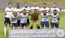 قائد النجمة : حققنا ما اردناه وسنلعب للفوز في لبنان