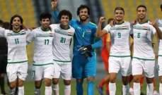 العراق يعلن اسماء محاربيه لكأس اسيا 2019
