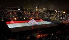 امم افريقيا: انغولا تفرض التعادل على تونس