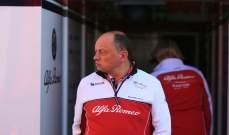 فاسور: كيوبيكا يمكن له العودة للفورمولا 1