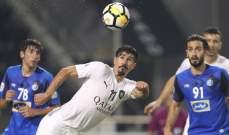 السد القطري يتأهل إلى نصف نهائي دوري ابطال اسيا