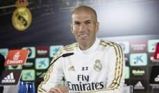 7 غيابات في قائمة ريال مدريد لمواجهة سوسييداد
