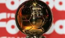 فرانس فوتبول: بوغبا في المركز الـ15 عالميا واغويرو يخلفه مباشرة