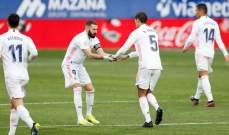 الليغا: ثنائية فاران تقود ريال مدريد لتخطي عقبة متذيل الترتيب هويسكا